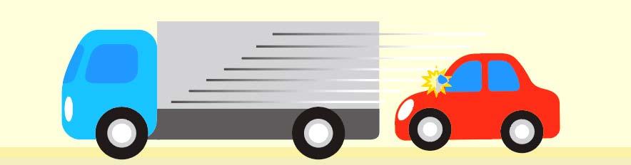 トラックと乗用車