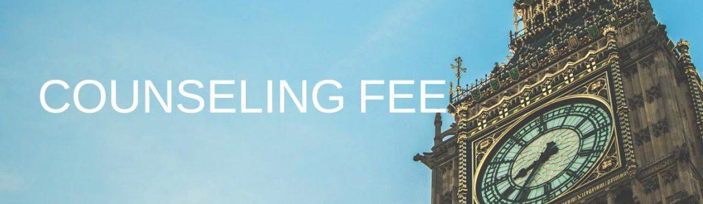 料金(Counseling Fee)